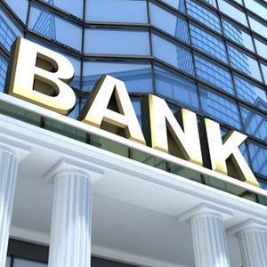 Банки Мончегорска