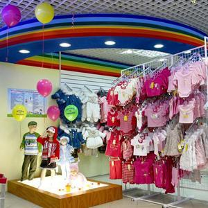 Детские магазины Мончегорска