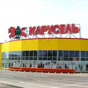 Гипермаркеты Мончегорска