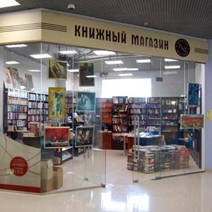 Книжные магазины Мончегорска