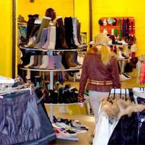 Магазины одежды и обуви Мончегорска