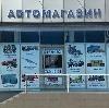 Автомагазины в Мончегорске
