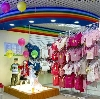 Детские магазины в Мончегорске