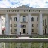 Дворцы и дома культуры в Мончегорске