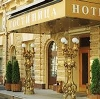 Гостиницы в Мончегорске