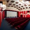 Кинотеатры в Мончегорске