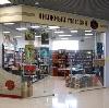 Книжные магазины в Мончегорске