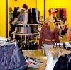 Магазины одежды и обуви в Мончегорске