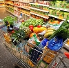 Магазины продуктов в Мончегорске
