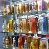 Парфюмерные магазины в Мончегорске