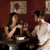 Рестораны, кафе, бары в Мончегорске