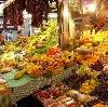 Рынки в Мончегорске