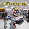 Спортивные магазины в Мончегорске