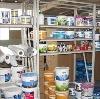 Строительные магазины в Мончегорске