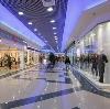Торговые центры в Мончегорске
